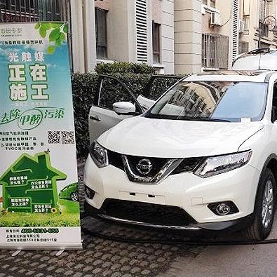 爱女心切的妈妈邀请友兰科技为女儿新车做车内空气治理