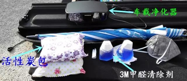 3M甲醛清除剂车载空气净化器活性炭包