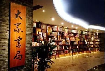 友兰案例| 这样的光触媒书店,你想去吗?