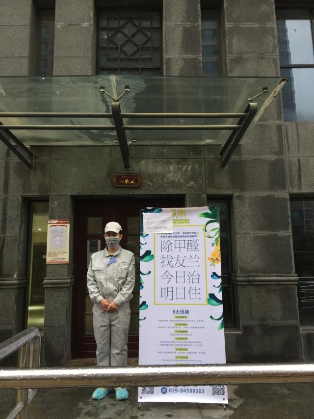友兰案例 | 紫禁长安小区